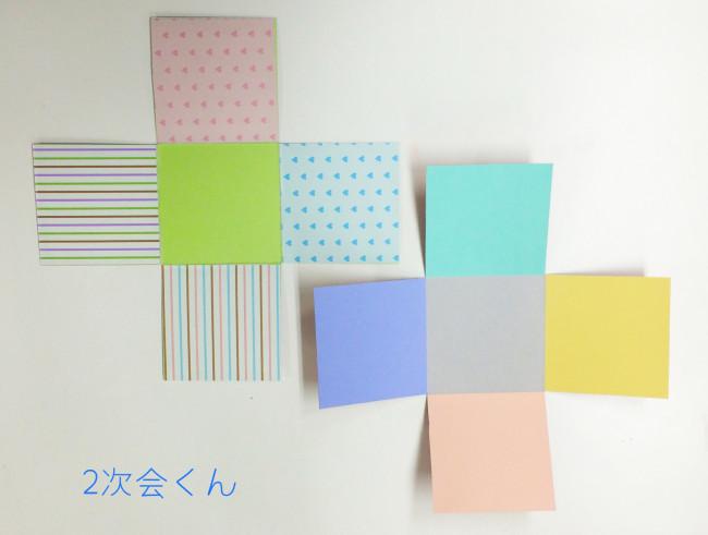台紙2枚折り紙貼り終わり