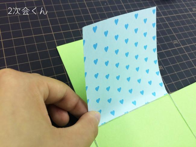 折り紙を台紙に貼る