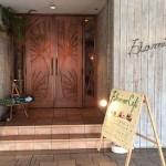 北九州・小倉駅近辺の結婚式二次会ができるおススメ会場!