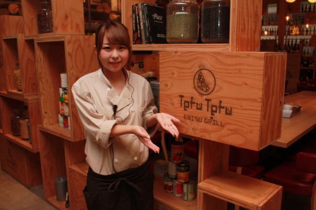 【美人店員さん】 小島 桃子さん Tefu Tefu(恵比寿)