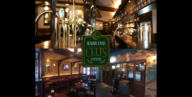 IRISH PUB CELTS 神田小川店