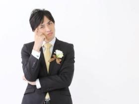 20結婚式の二次会。会費の決め方は?男女差を付ける?3