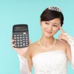 結婚式二次会の会費、余ったらみんなどうしてる?