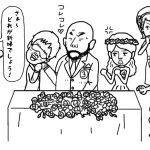 結婚式二次会お薦めゲーム【Who is the bride? 花嫁を探せ!】解説編
