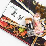 結婚式二次会の景品で使う熨斗の種類と書き方
