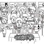 結婚式二次会おすすめゲーム【No.1は誰だ!ゲーム】~司会台本~