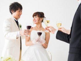 二次会で乾杯の際の挨拶の例文