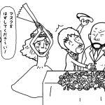 結婚式二次会お薦めゲーム【Who is the bride? 花嫁を探せ!】★司会台本★