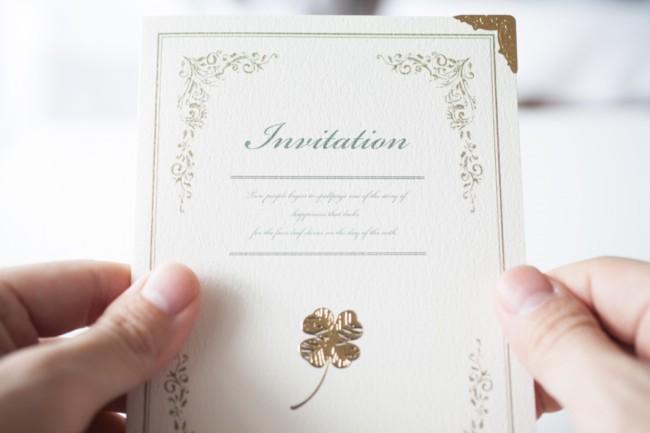 結婚式二次会に使える、招待状・案内メールの文面(テンプレート)!