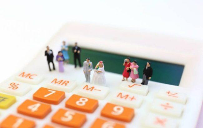 結婚式二次会の【会費・費用】全国ランキング