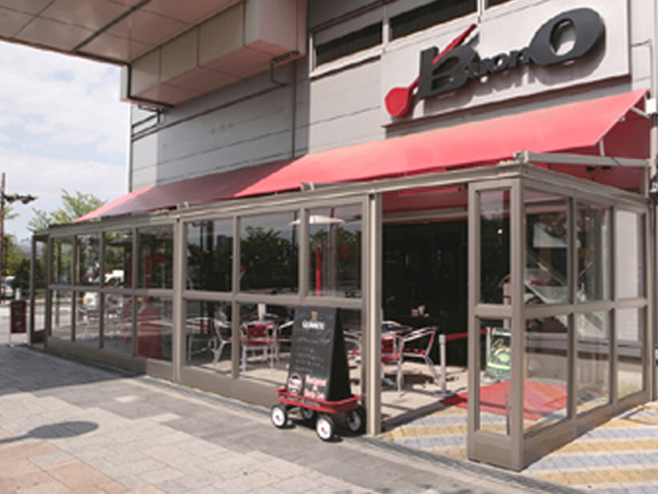 ダーツカフェ&リストランテ ボーノ