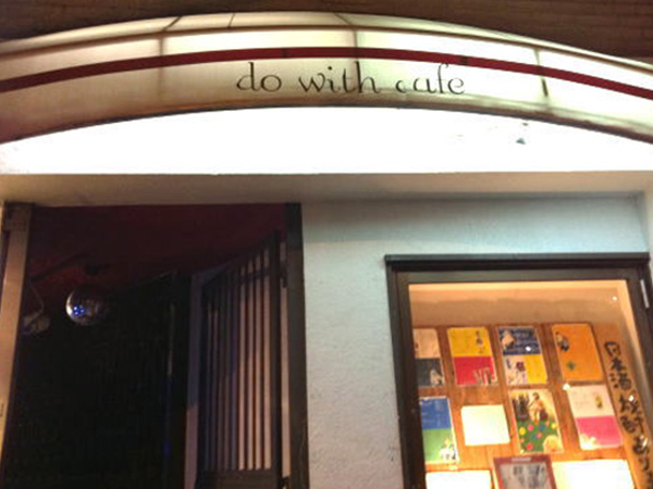 do with cafe