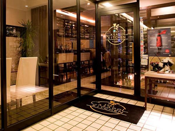 Casadol Kitchen 今泉店