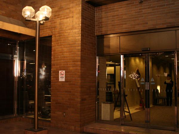 名古屋栄 東急REIホテル 厳選洋食 ひしや