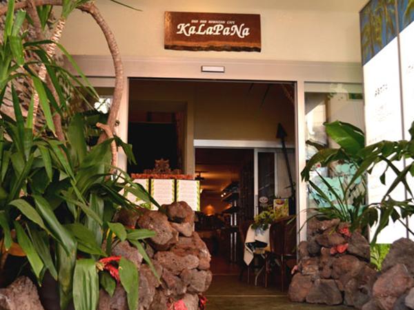 Hawaiian Cafe KaLaPaNa