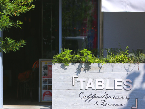Tables Coffeebakery&Diner