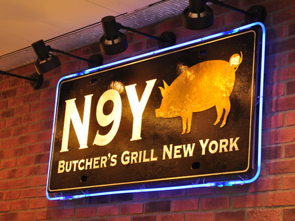 N9Y Butcher's Grill New York